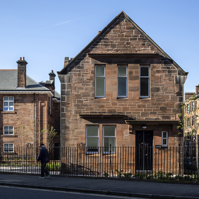 Holmlea Primary School, Cathcart, Glasgow,